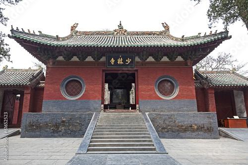 Fotografia  A View of Shaolin Temple Front Entrance at Dengfeng, China