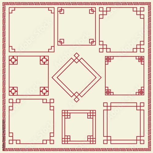 Fotografía  Chinese decorative frame