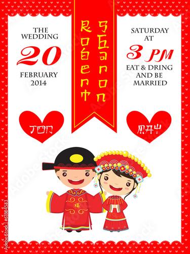 Chinese Wedding Invitation Card Template Cartoon