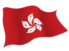 香港 国 国旗
