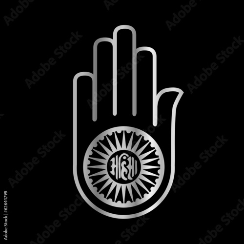 Religious Symbol Of Jainism Ahimsa Or Non Violence Buy This Stock