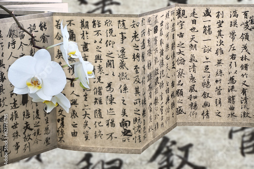 Orchid and calligraphy
