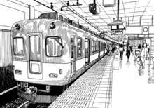 Japan Metro Train Station Platform In Osaka Drawing Ink Sketch S