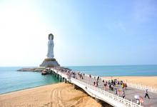 Kwan-yin Statue In Hainan Island ,china