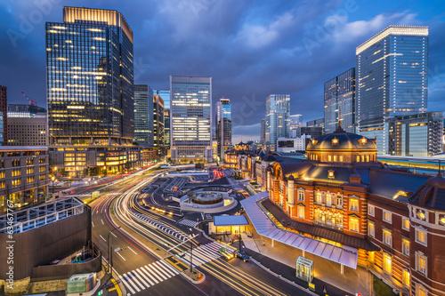 Foto auf AluDibond Tokio Marunouchi, Tokyo, Japan