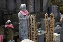 Buddhist Cemetery, Fukushima, ...