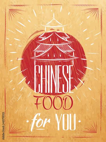 plakat-chinskie-jedzenie-w-stylu-retro-napis-domu-stylizowane