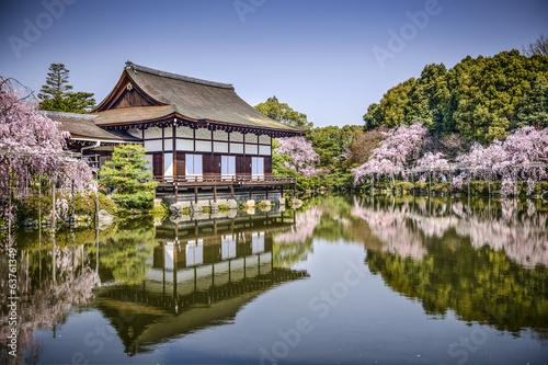 Foto op Canvas Kyoto Heian Shrine, Kyoto, Japan