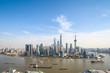 modern cityscape in shanghai with sunny sky