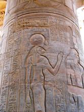 Temple Of Kom Ombo, Egypt: Rel...