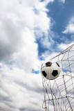 Niesamowity cel piłki nożnej. - 64725331