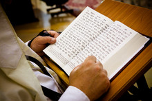 Jewish Prayer Book (siddur)