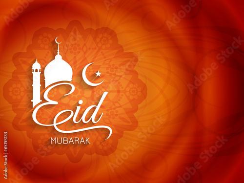 Photo  Religious background design for Eid.