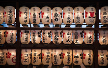 Japanese Lanterns From The Str...