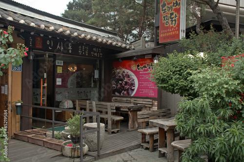 Traditional restaurant, Seoul, Korean Republic