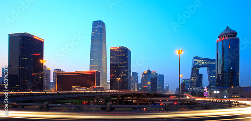Beijing's modern skyline at dusk
