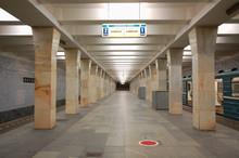 Moscow Metro Station Varshavsk...