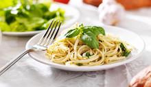Pesto Sauce On Italian Spaghet...