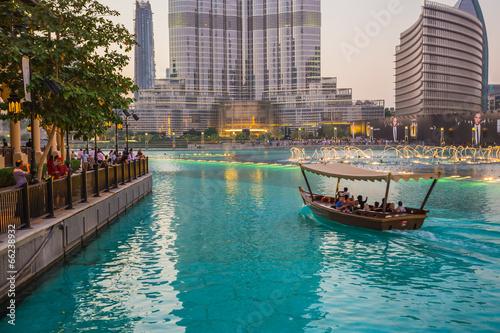 Photo  A record-setting fountain system set on Burj Khalifa Lake