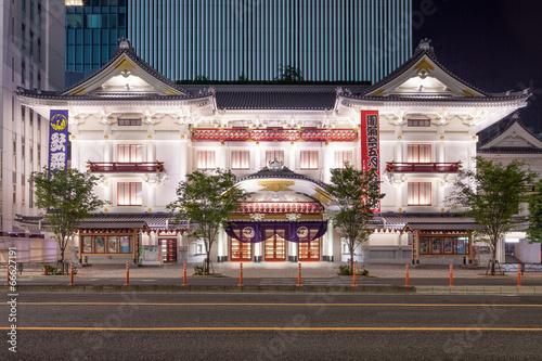 Fotografia Kabukiza in Ginza Tokyo