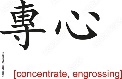 Fotografie, Obraz  Chinese Sign for concentrate, engrossing