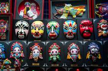 Souvenir Chinese Traditional Opera Mask