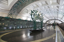"""Station Of The Moscow Metro Station """"Slavic Boulevard"""""""