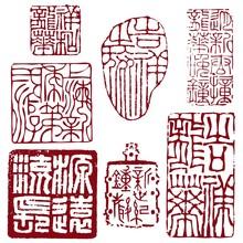 Chinese Oriental Seals,traditi...