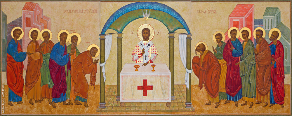 Fototapety, obrazy: Mechelen - orthodox icon of Communion the Apsotle