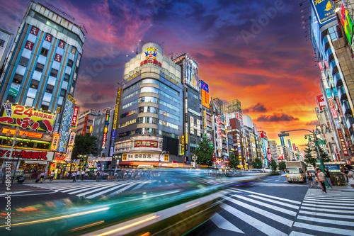 In de dag Tokio TOKYO , JAPAN