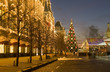 Moscow in Christmas