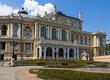 Odessa in Ukraine.