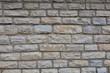 Alte Mauer aus Naturstein