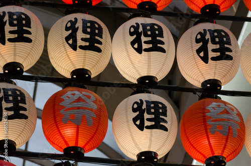 Foto op Plexiglas Japan Japanese Latern