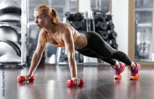 cwiczyc-na-silowni