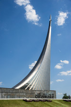 """Monument """"To The Conquerors Of Space"""", Moscow, Russia"""