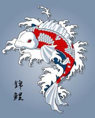 Panel Szklany Japoński japan koi fish