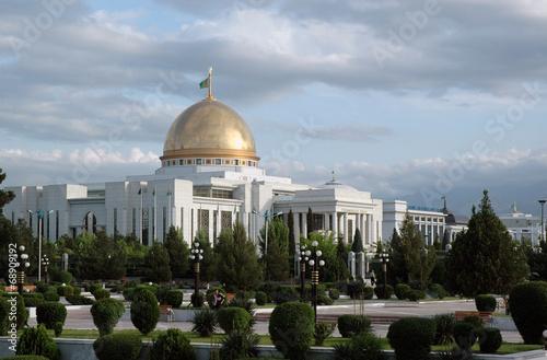 Photo Президетский дворец