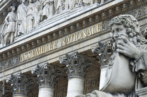 Assemblée nationale Canvas Print