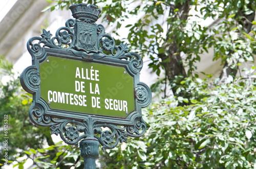 Fotografie, Obraz  Parc Monceau - Contesse de Ségur