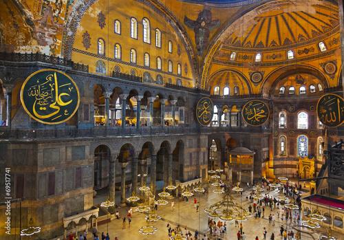 Hagia Sophia interior at Istanbul Turkey Poster