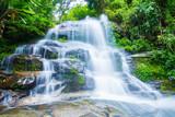 Mon Tha Than Waterfall W Doi Suthep - Park Narodowy Pui - 69634761