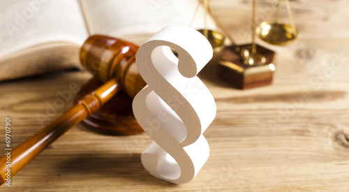 Wooden gavel barrister, justice concept, paragraph Wallpaper Mural