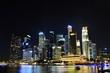 Singapore bay area city view