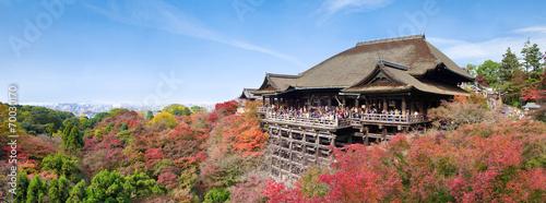 Poster Kyoto Panorama vom Kiyomizudera in Kyoto