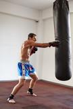 Kickboxer podczas treningu