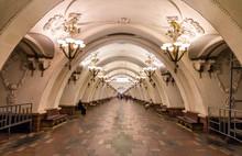 Arbatskaya Station Of Moscow Subway - Russia