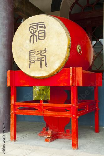 Foto op Plexiglas Xian Ancient chinese drum