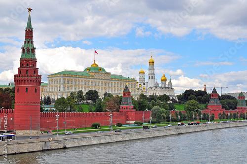 Moscow Kremlin Canvas Print