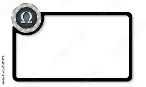 Vector Frame For Entering Text With Omega Symbol Buy This Stock